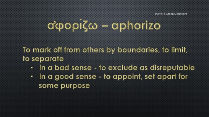 Set Apart - Thayers Greek Definitions